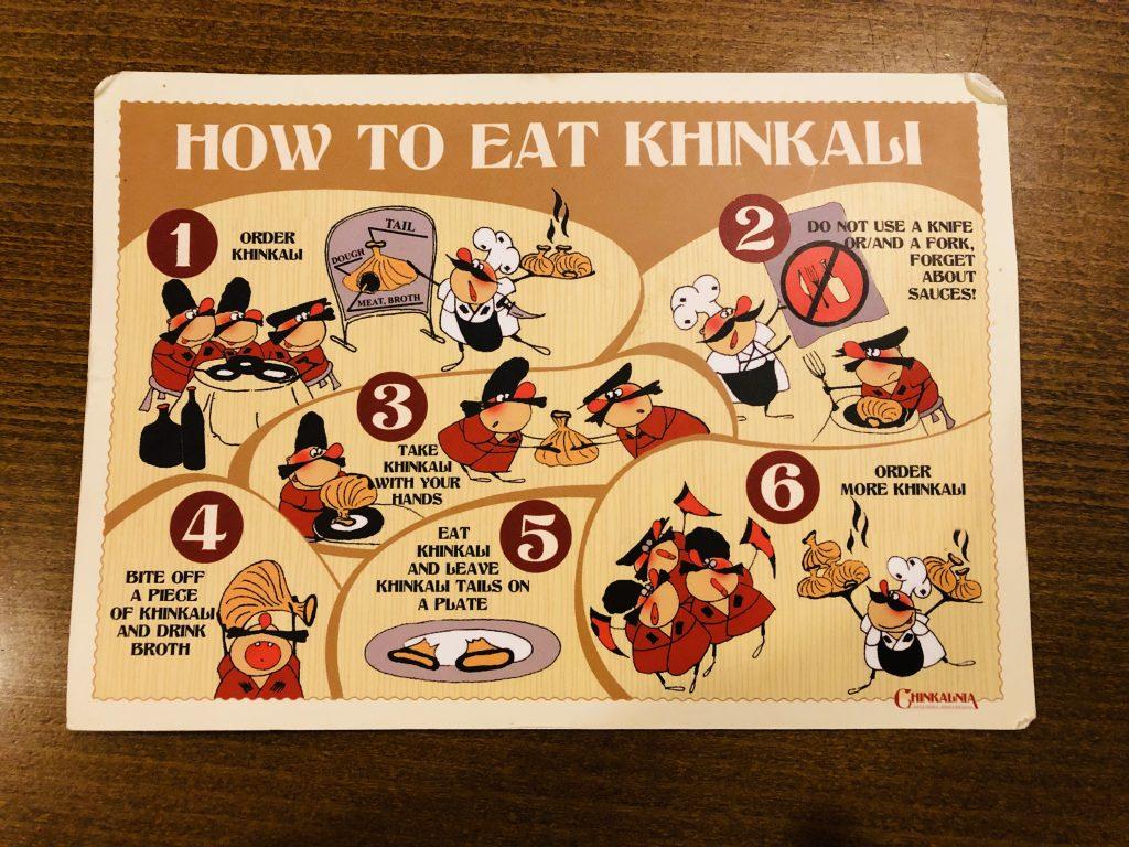 Favourite international cuisine - Georgian Khinkali