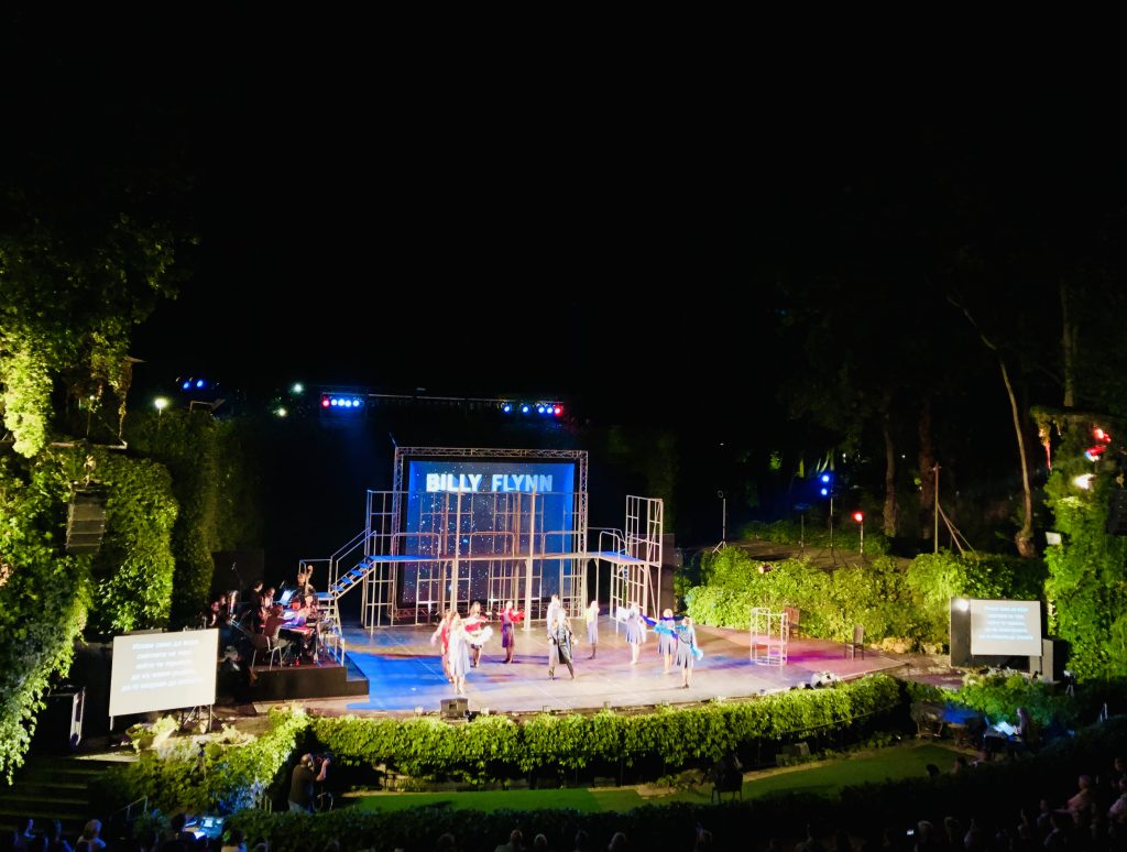 Summer theatre in Varna