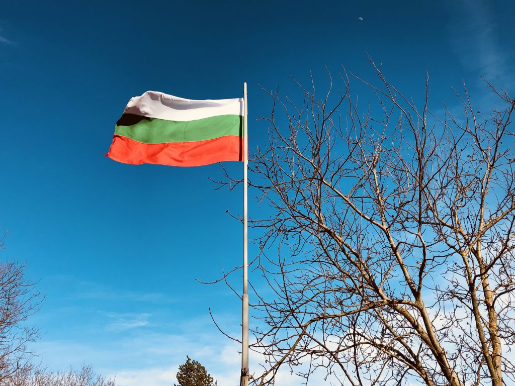 Bulgarian Liberation Day - 3rd of March