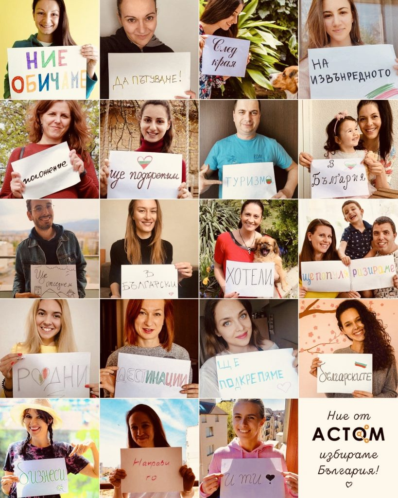Support Bulgarian tourism - message from all the members of Astom