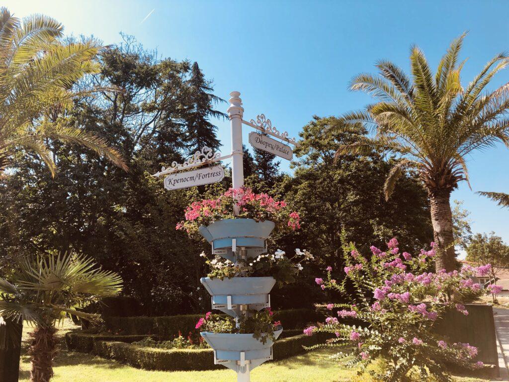 The park of Euxinograd, Varna