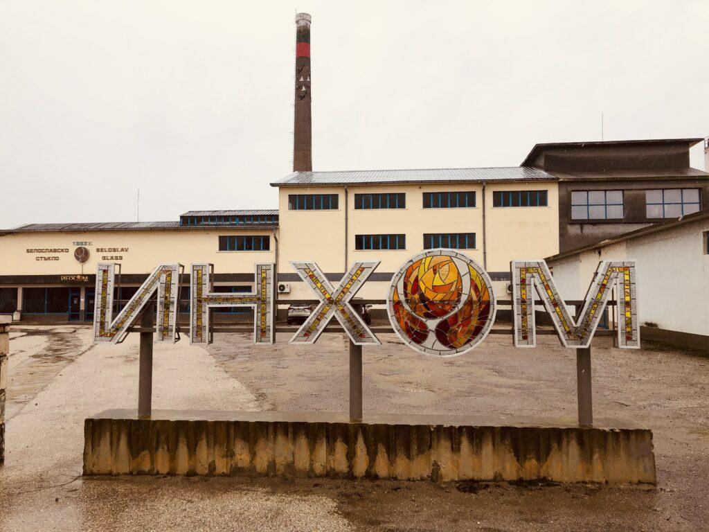 Inhom Glass Factory Beloslav